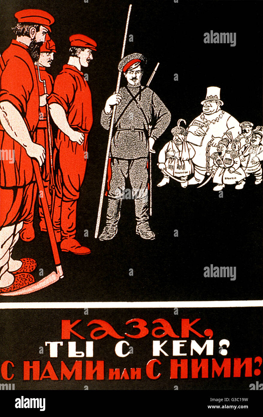 Russian revolutionary poster, asking a Cossack soldier whose side he is on, the heroic Reds or the decadent Whites. - Stock Image