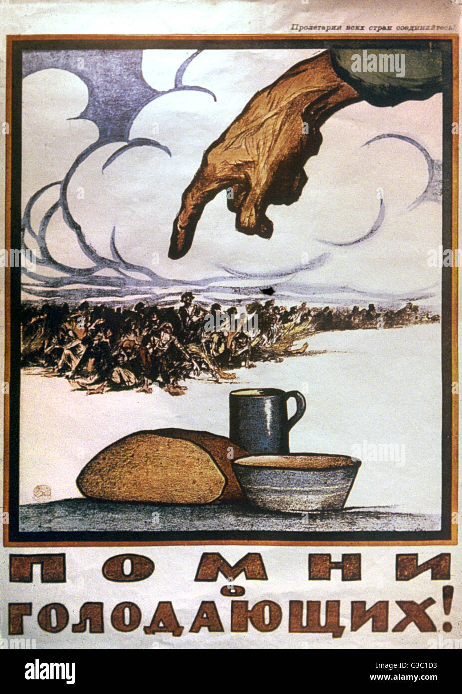 Soviet Russian poster, Remember Those Who Starve!     Date: 1921 - Stock Image