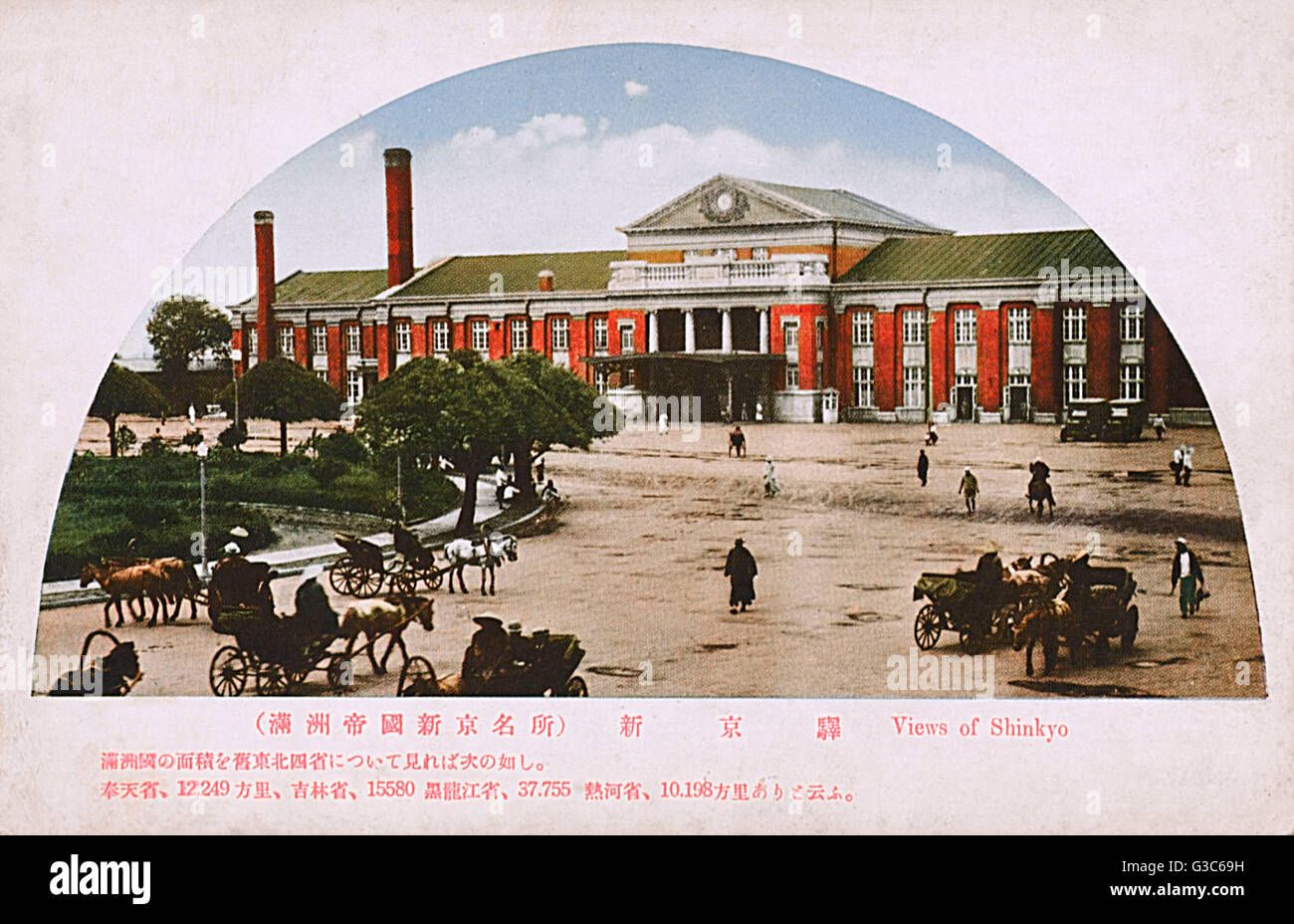Changchun Railway Station. Changchun is the capital and largest city of Jilin province, located in the northeast - Stock Image