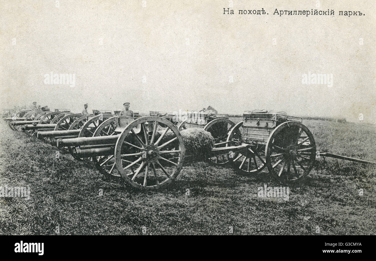 Russian artillery division on a march - at a halt     Date: circa 1905 - Stock Image