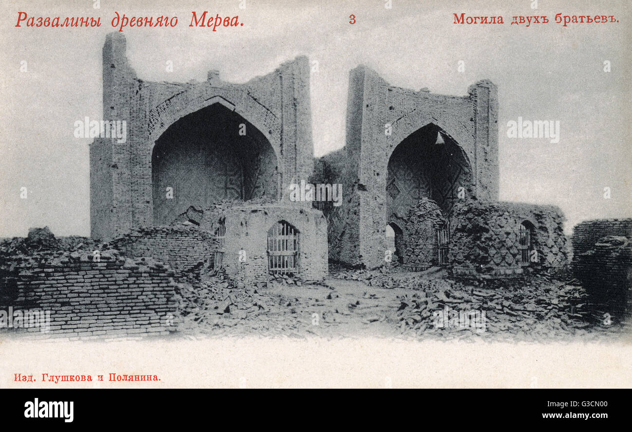 Ruins of Mausoleums of Two Askhab  a significant pilgrimage site for two companions of the prophet lies in front - Stock Image