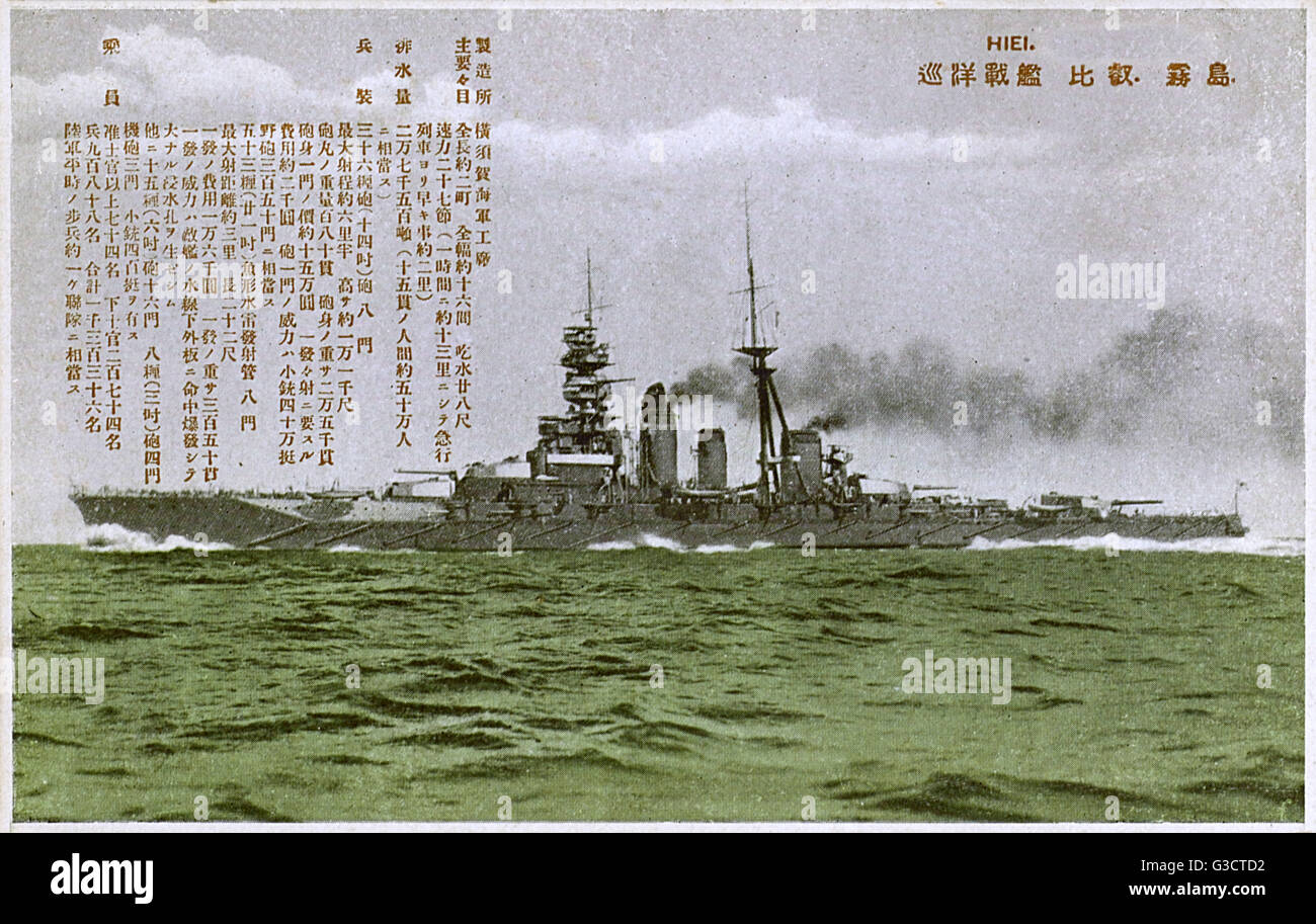Hiei - warship of the Imperial Japanese Navy (IJN) during