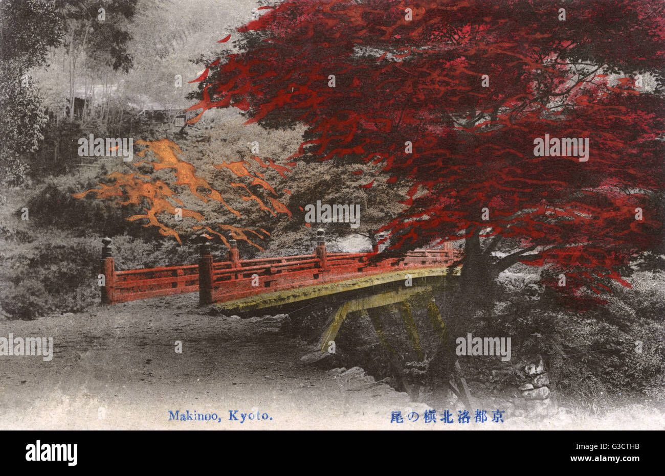 Shigetsu-kyo bridge that leads to Saimyo-ji temple in Makinoo, Kyoto, that stands between Kozan-ji and Jingo-ji, - Stock Image