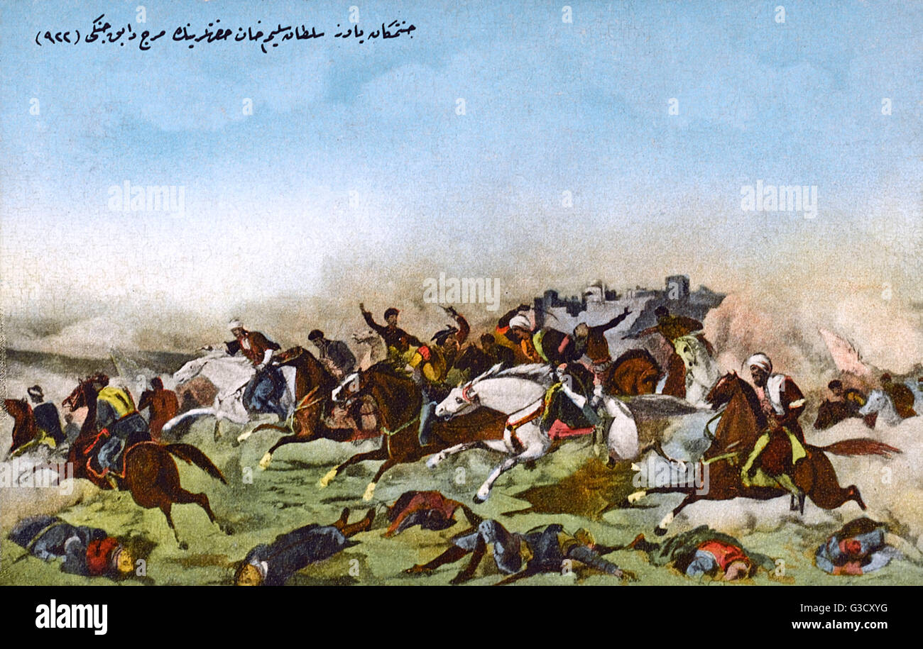 Sultan Selim the Grim at The Battle of Marj Dabiq in 1516 (or 932 of the Islamic Calendar). The battle was part - Stock Image