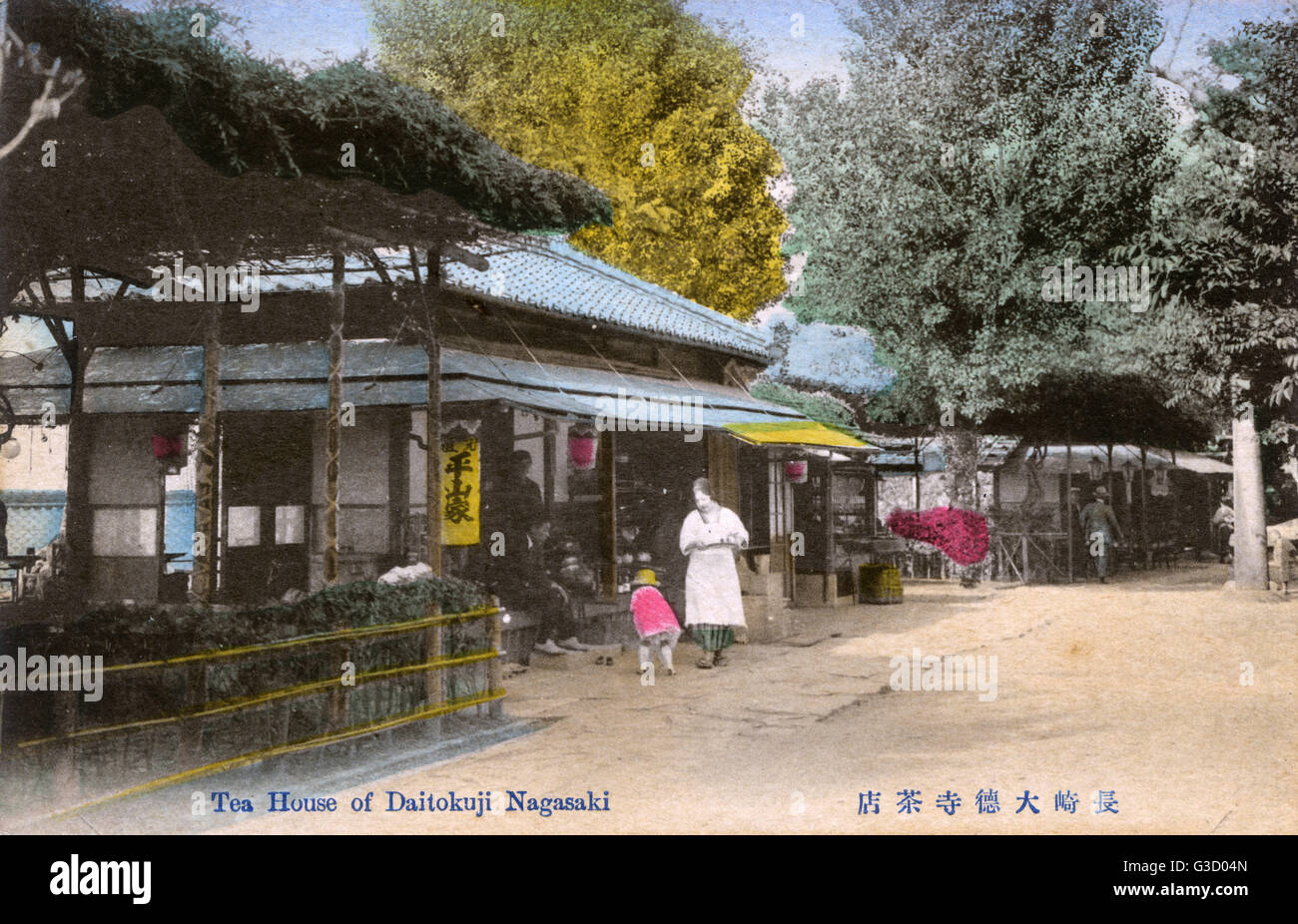 Tea House, Daitoku-ji, Nagasaki City, Japan.     Date: circa 1910s - Stock Image