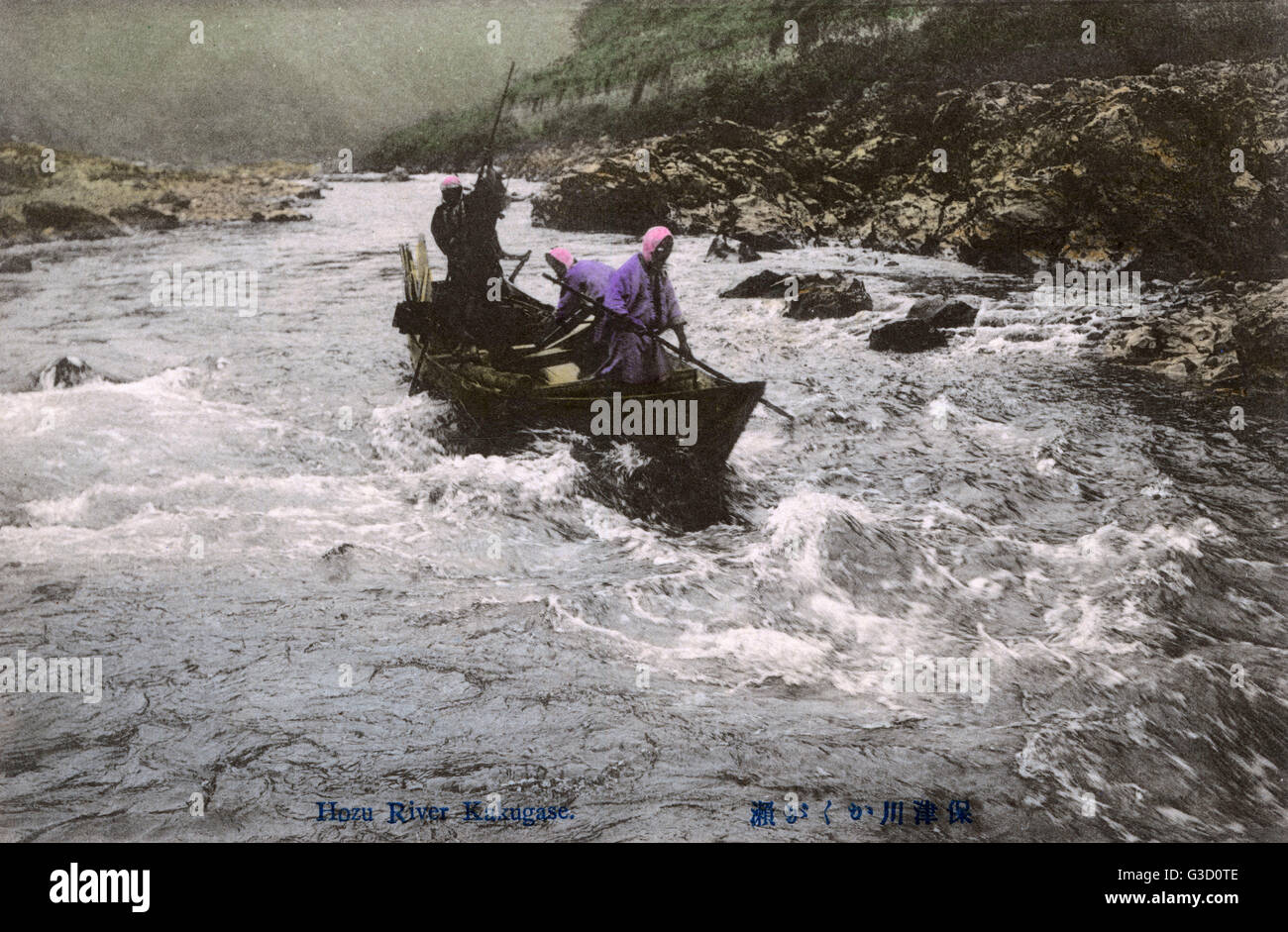 Japan - Navigating the rapids of the Hozu River - a part of Katsura River in Kyoto Prefecture, Japan     Date: circa - Stock Image