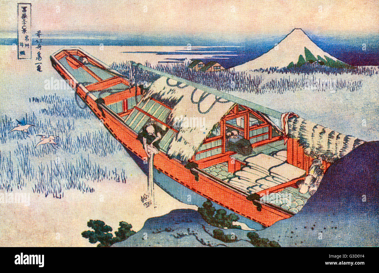 Reproduction of a woodcut by Katsushika Hokusai (1760 - 1849) entitled: 'Ushibori: A Junk moored among reeds'. - Stock Image