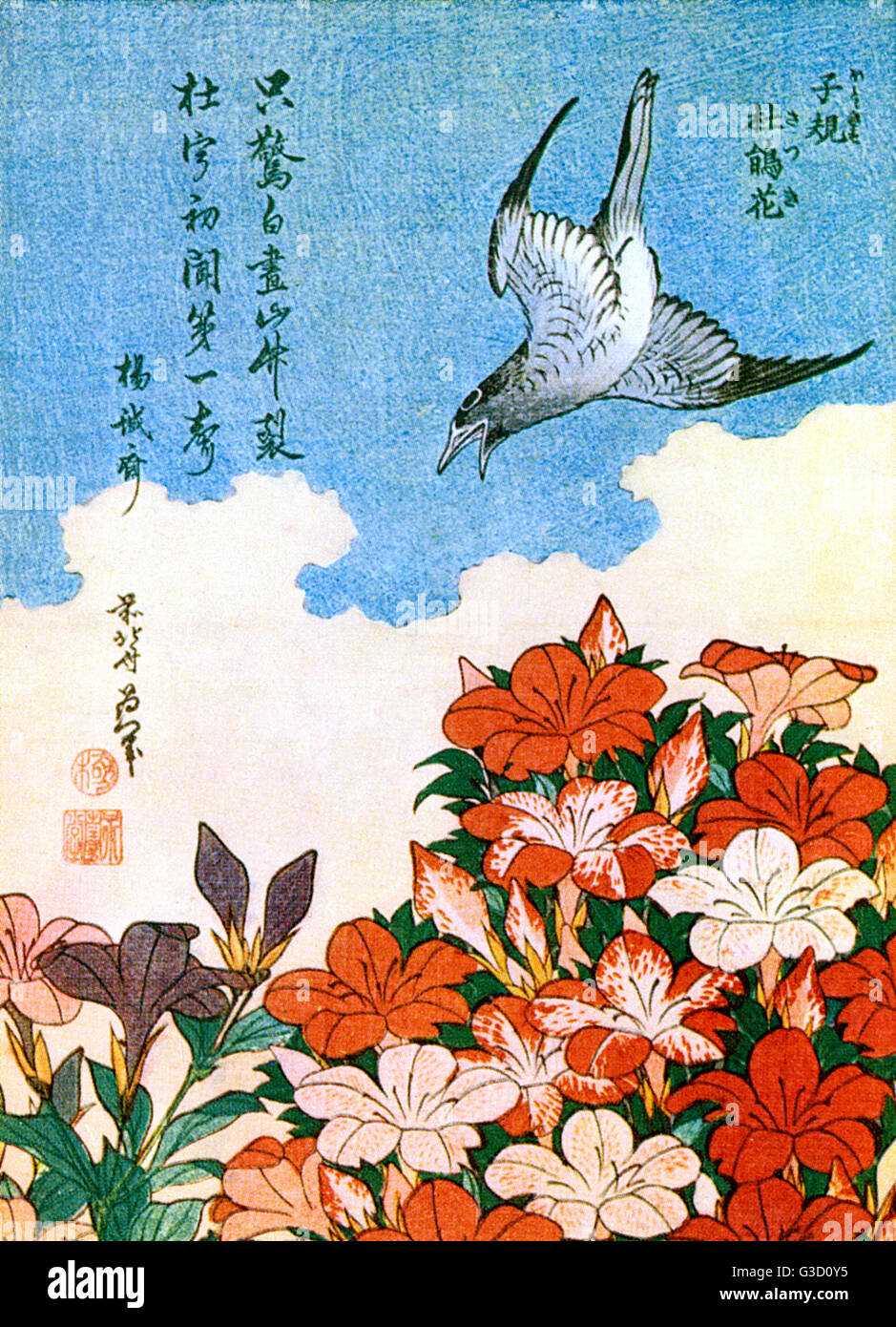Reproduction of a woodcut by Katsushika Hokusai (1760 - 1849) entitled: 'Cuckoo and Azalea'.     Date: circa - Stock Image