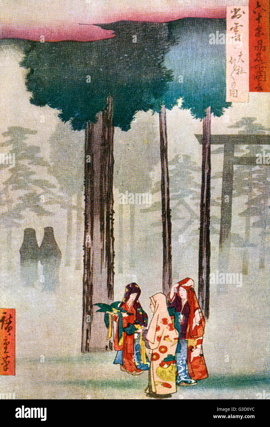 Reproduction of a woodcut by Ando Hiroshige (1797-1858) entitled: 'Taisha: Misty Morning'.     Date: circa - Stock Image