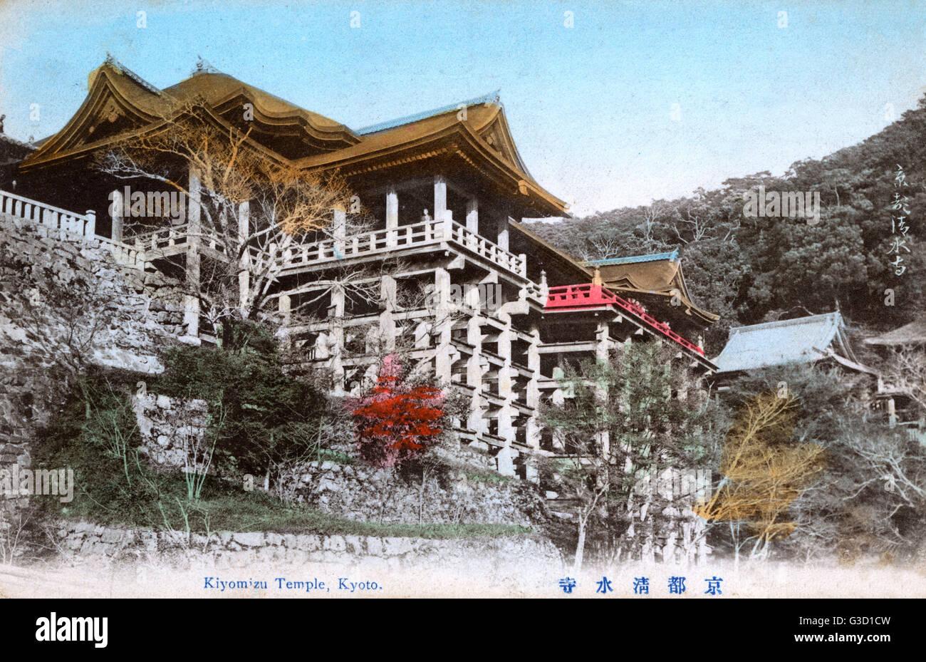 Kiyomizu dera, officially Otowa-san Kiyomizu-dera - an independent Buddhist temple in eastern Kyoto.     Date: circa - Stock Image