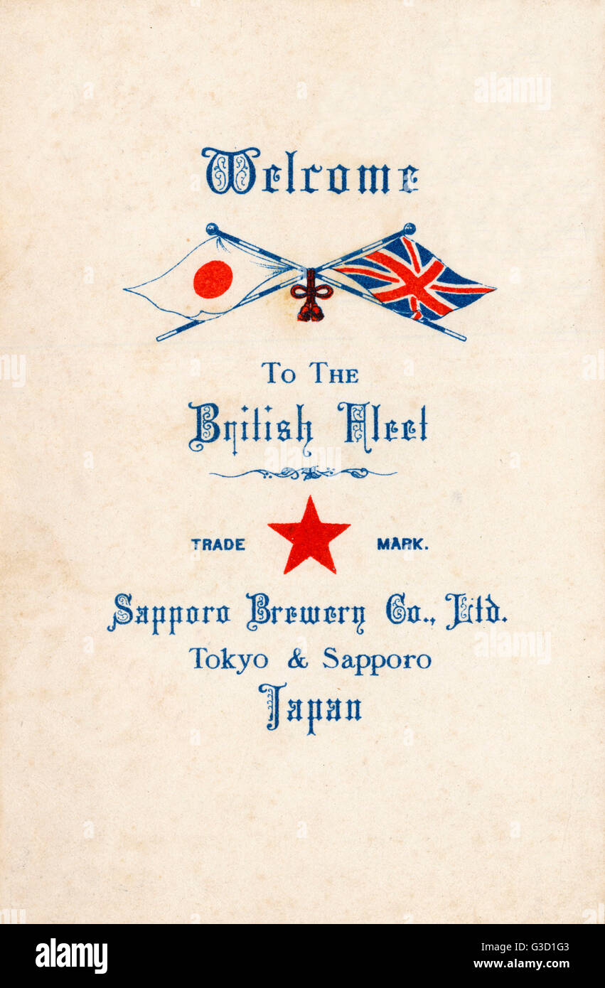 The reverse of a postcard published by Sapporo Brewery Company Limited, Japan - welcoming the arrival of the British - Stock Image