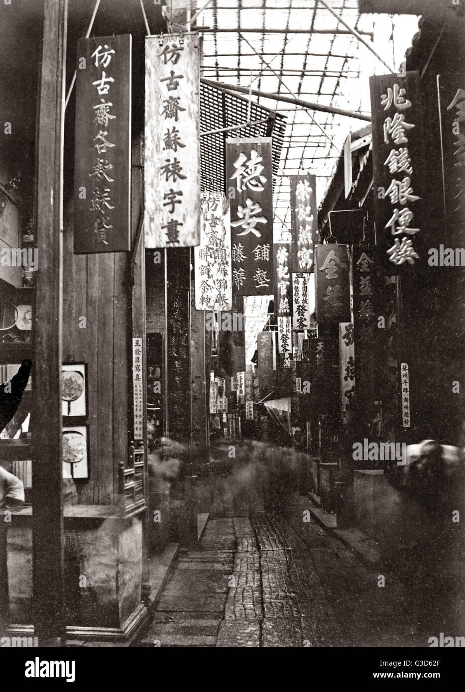 Heavenly Peace Street, Canton, China circa 1880s.     Date: circa 1880s - Stock Image