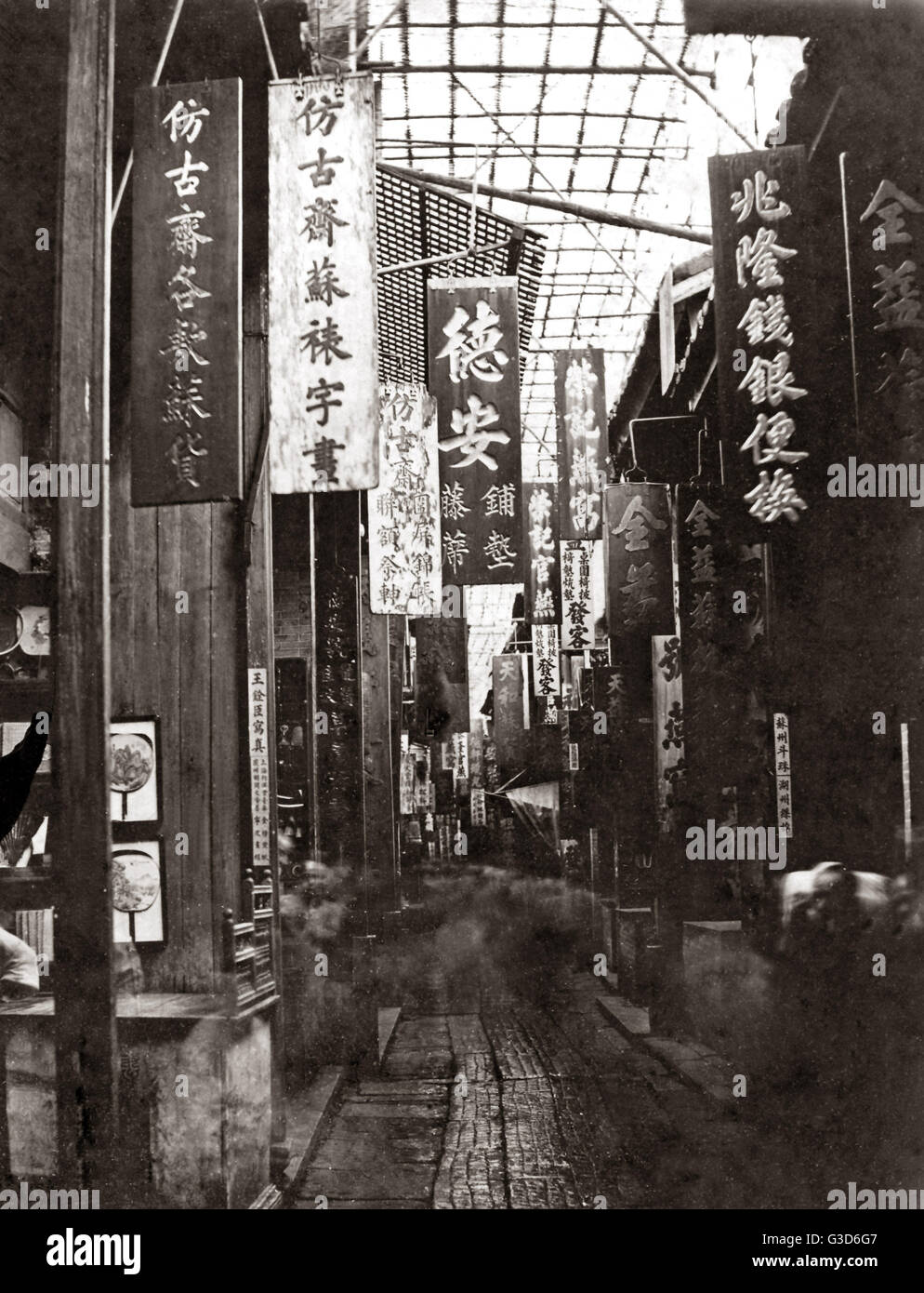 Stret of Heavenly Peace, Canton (Guangzhou) China, circa 1890.     Date: circa 1890 - Stock Image