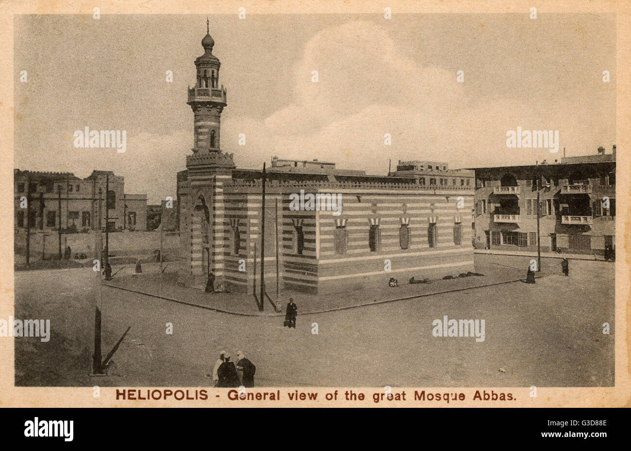 Al-Gamea (The Mosque) in Al-Gamea Square, Heliopolis - a suburb outside Cairo, Egypt, which has since merged with - Stock Image