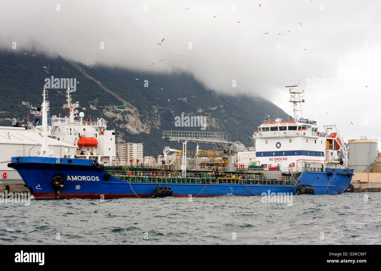 Amorgos Oil Products Tanker Ship off Gibraltar - Stock Image