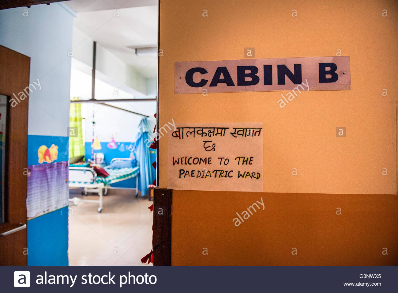 Nepal,Sangha,Spinal Injury Rehabilitation Centre - Stock Image