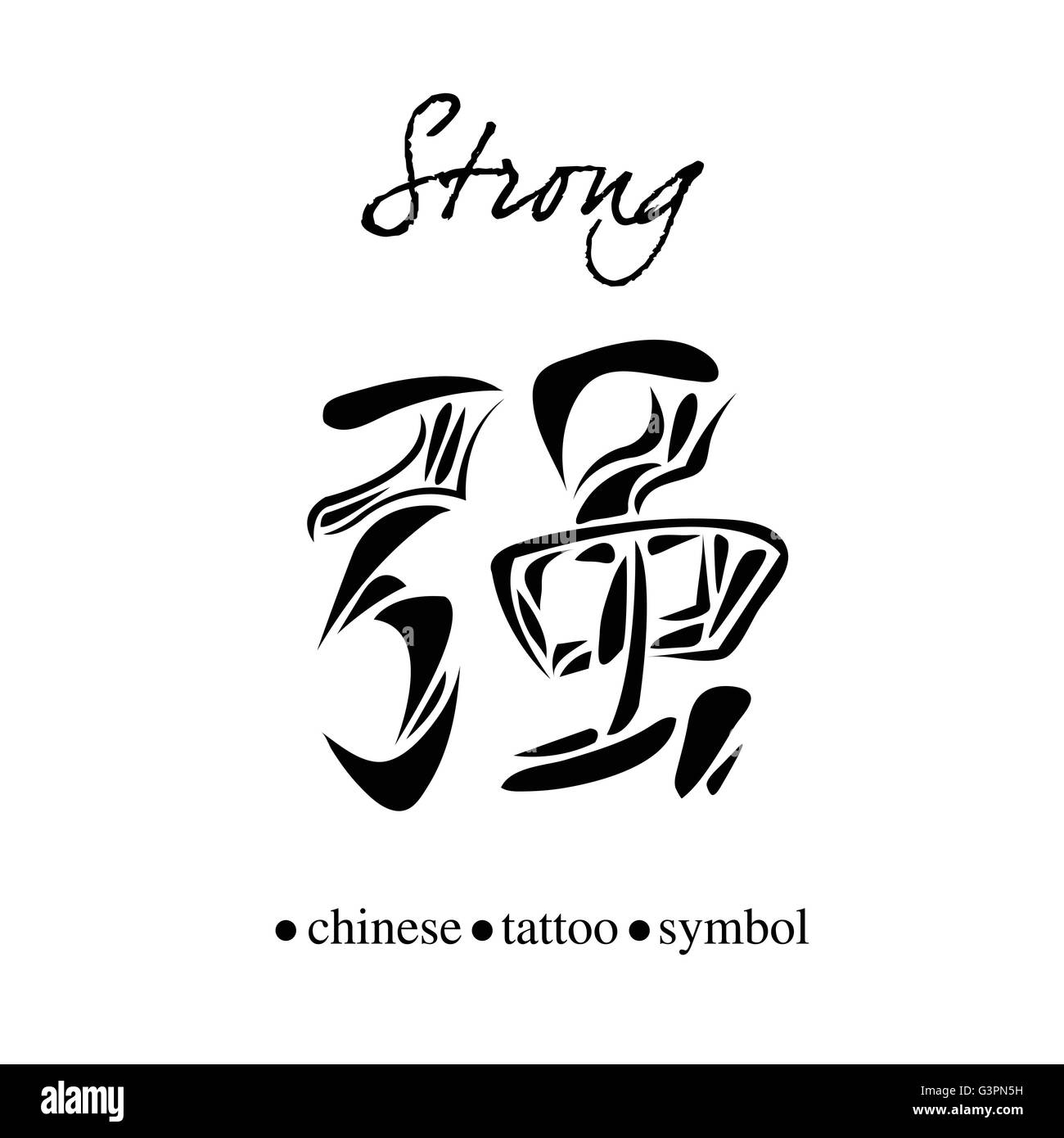 Chinese Character Calligraphy For Strong Stock Vector Art