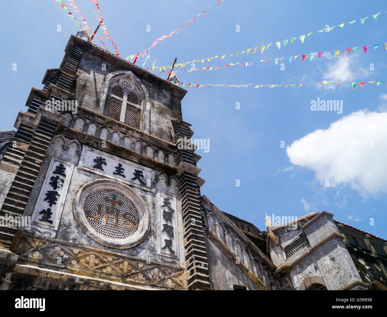 Low angle view of the Chengzai Church in Weizhou Island of Beihai City in Guangxi province, China. Stock Photo