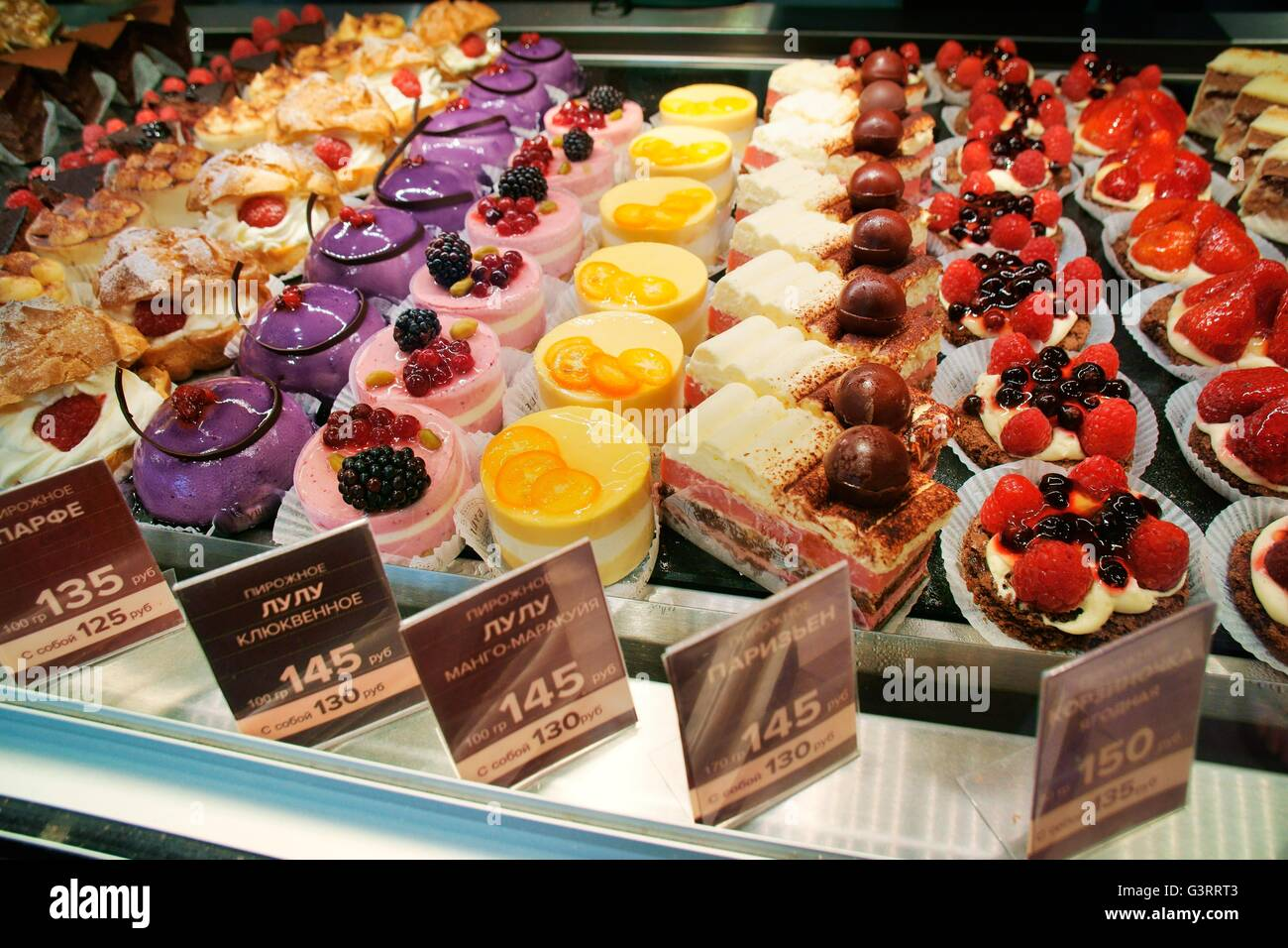 St. Petersburg, Russia. Pastries in Le Pain Quotidien café on Nevsky Prospekt. Belgian boulangerie, patisserie, - Stock Image