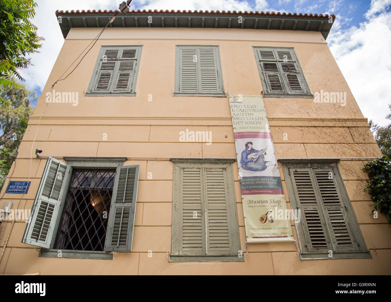 The exterior of the building housing the Museum of Greek Folk Musical Instruments, in central Athens, Greece. - Stock Image