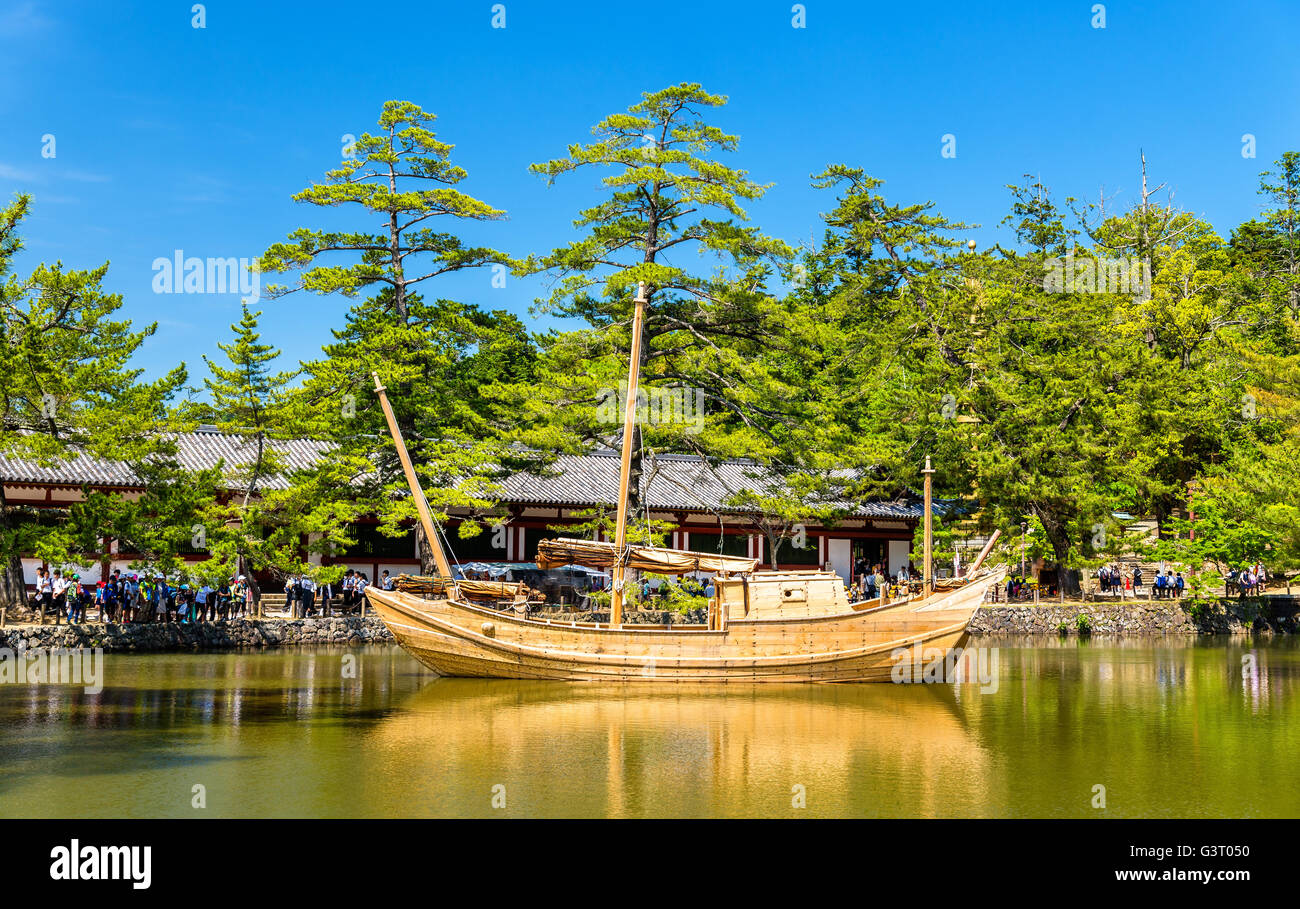 Boat at Todai-ji temple complex in Nara - Stock Image