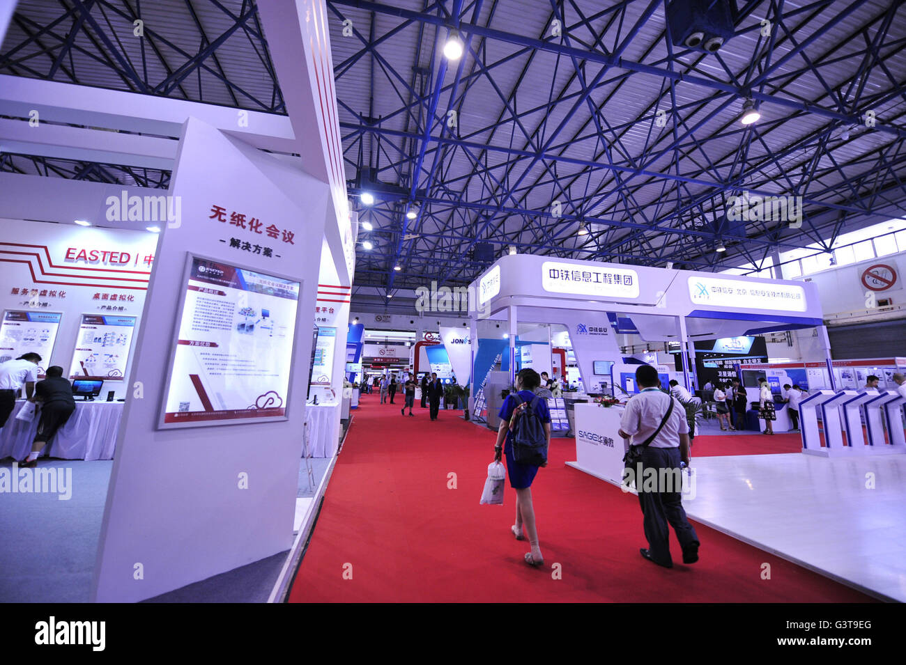 Beijing, China. 15th June, 2016. People visit Chinese Defense Information Equipment & Technology Exhibition 2016 Stock Photo