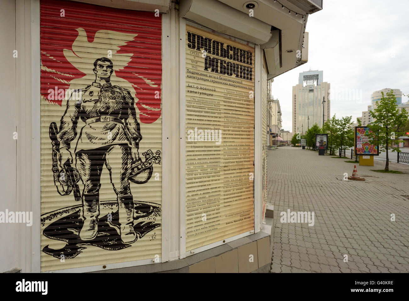 9th of May Victory Day posters and adverts on Sverdlova Street in Yekerterinburg - Stock Image