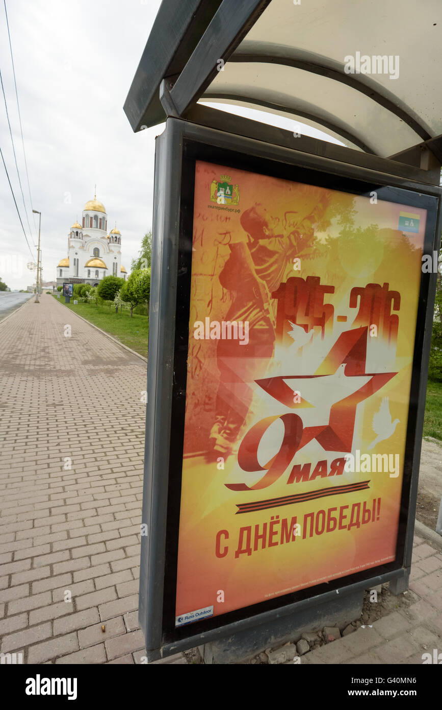 9th of May Victory Day Posters on Sverdlova Street in Yekerterinburg Russia - Stock Image