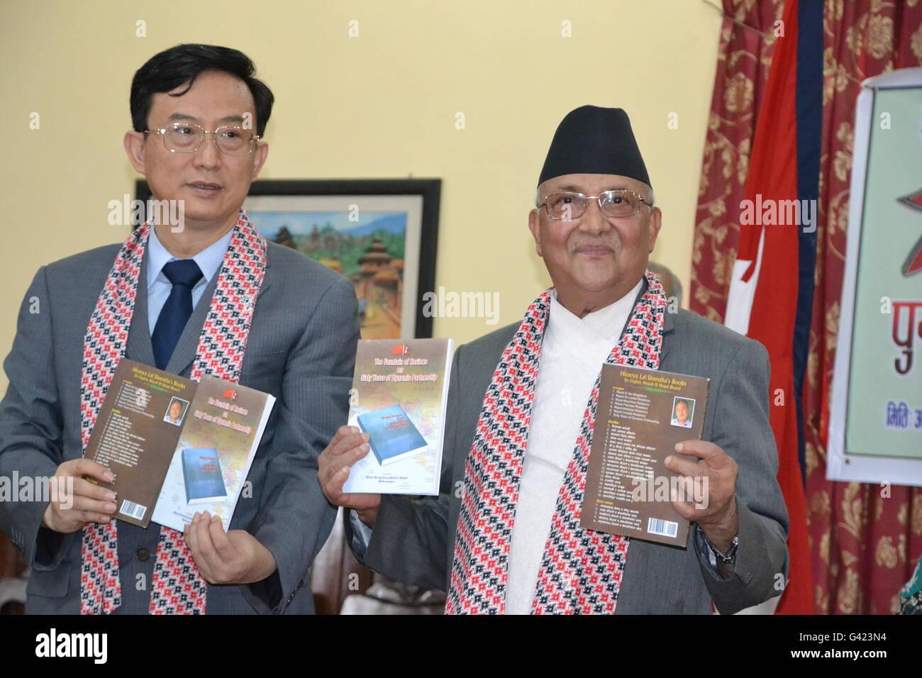 Kathmandu  17th June, 2016  Nepali Prime Minister KP Sharma