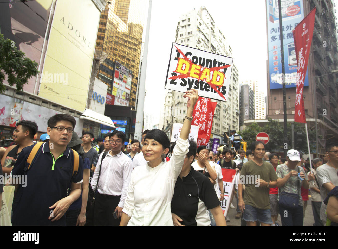 Hong Kong. 18th June, 2016.  A Hong Kong lawmaker, Claudia Mo (C) raise banner in protest during march to show support Stock Photo