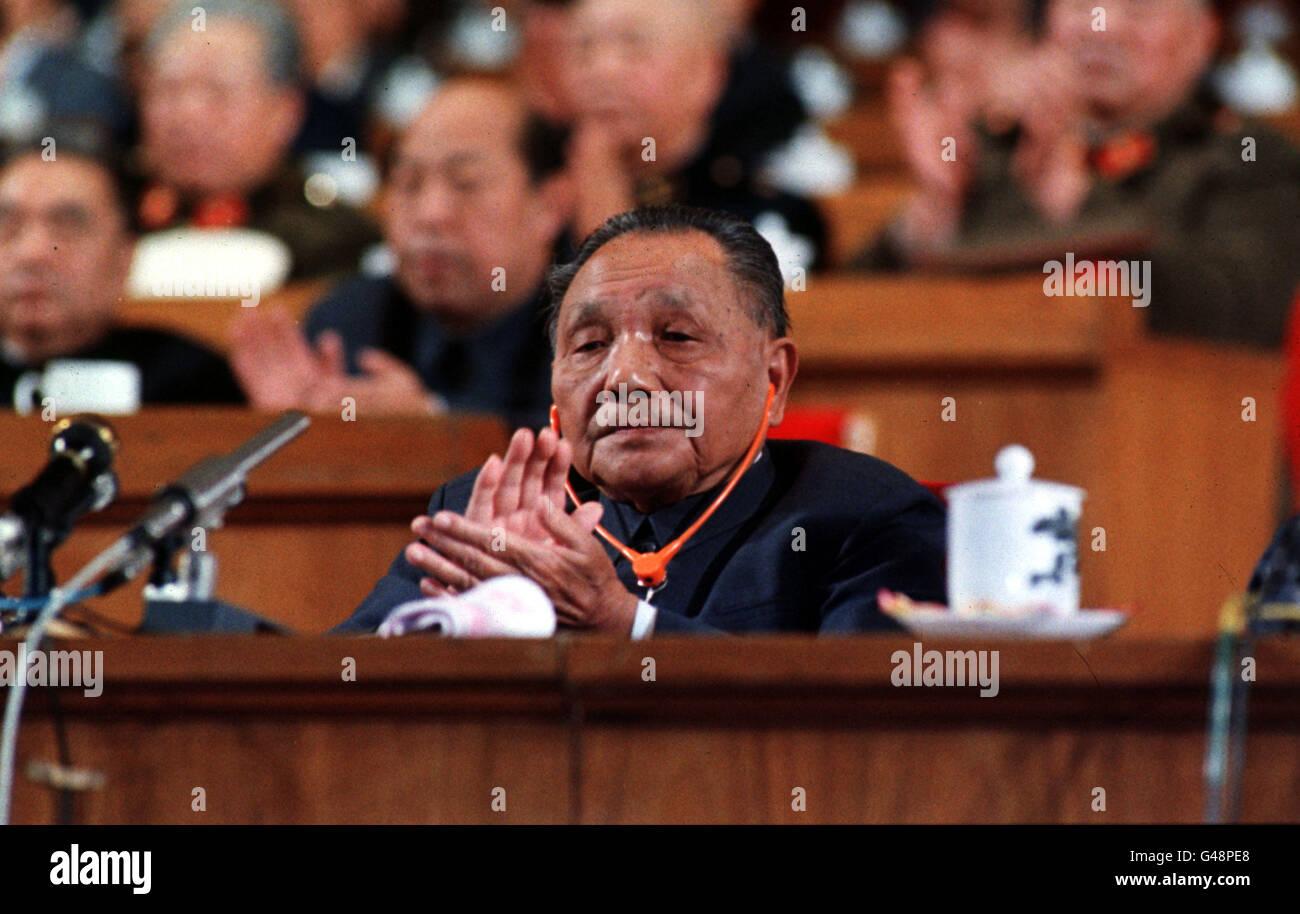 beijing 25 10 87 chairman deng xiaoping at the annual communist rh alamy com
