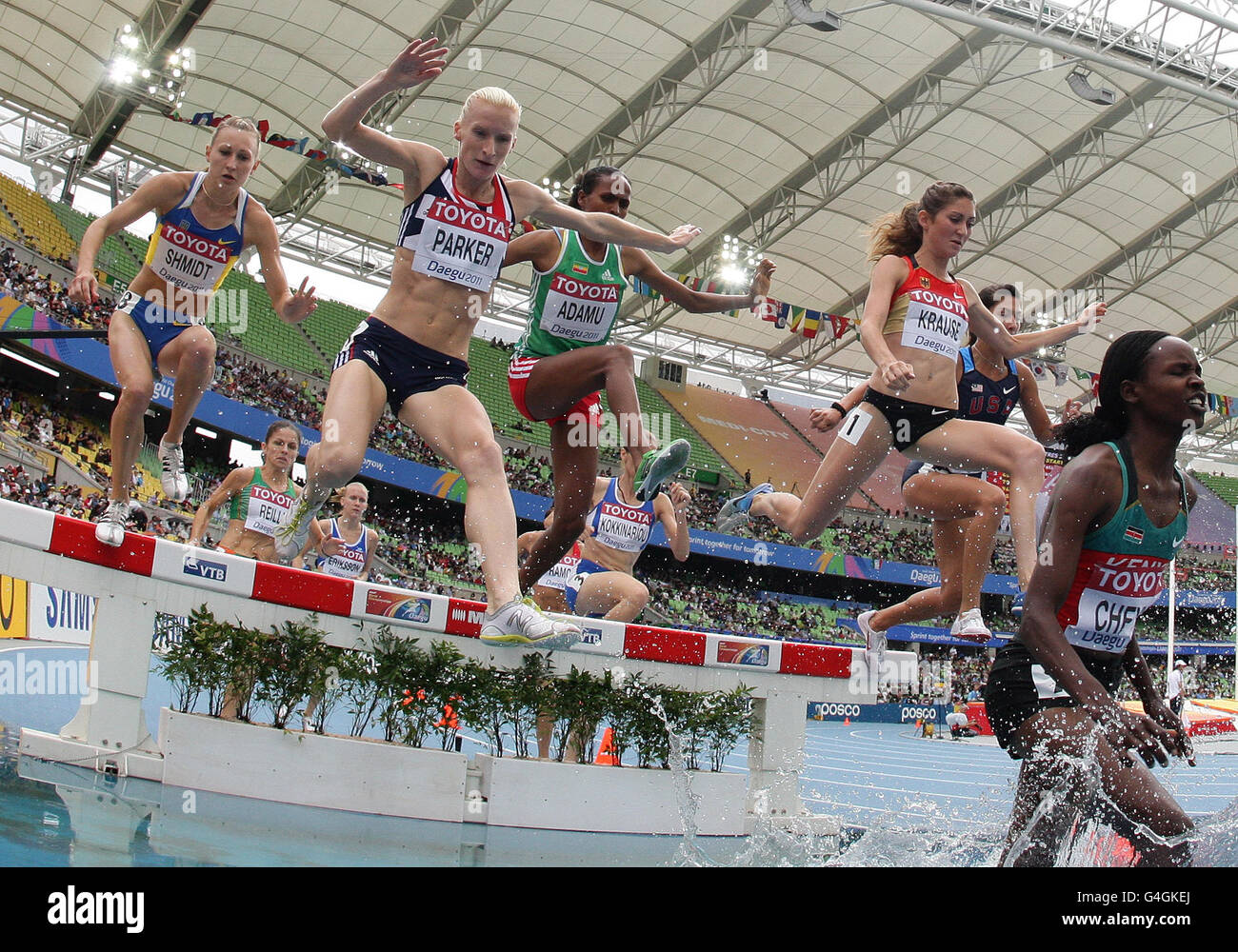 Athletics - IAAF World Championships 2011 - Day One - Daegu - Stock Image