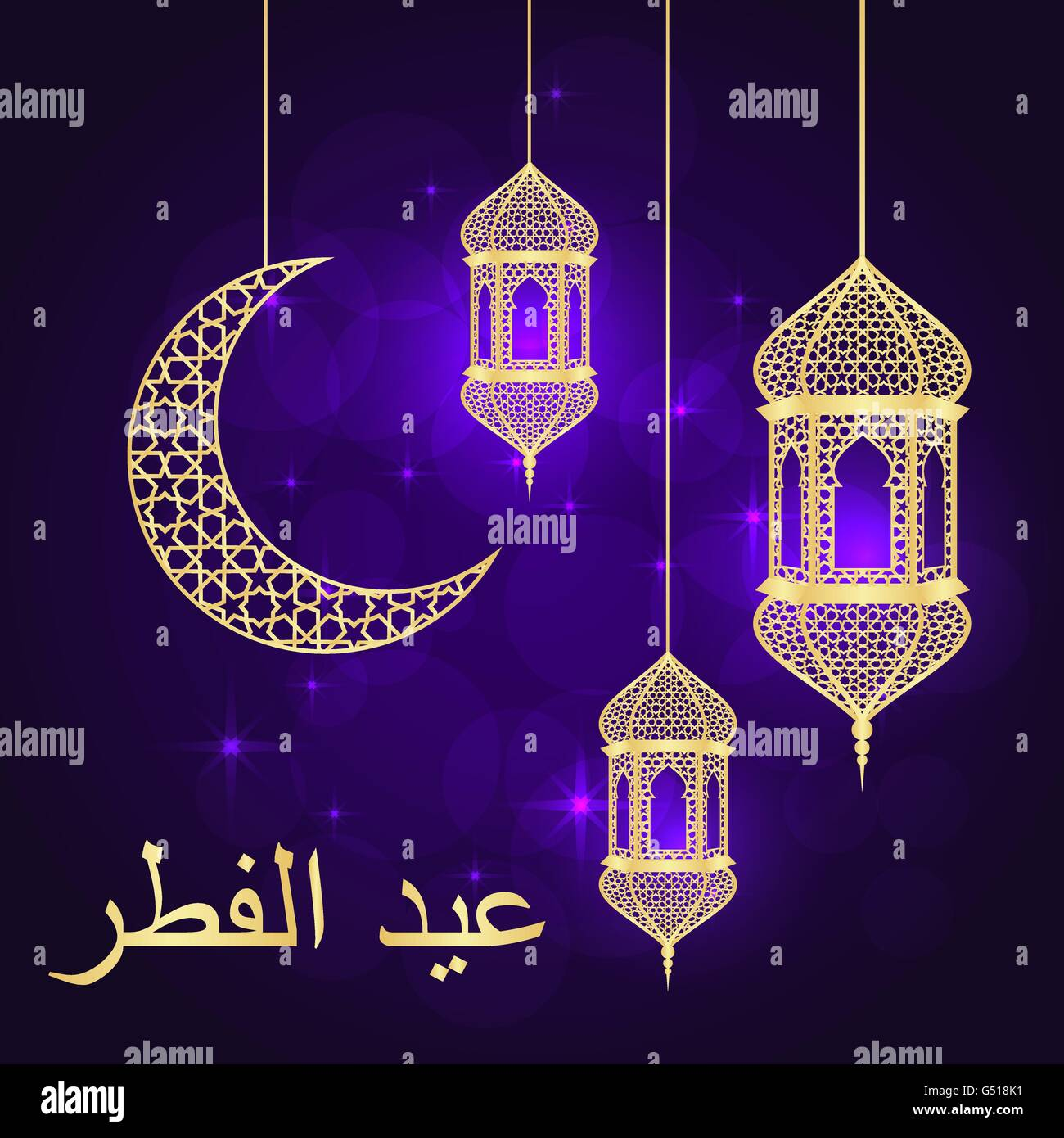Simple Today Eid Al-Fitr Greeting - eid-al-fitr-greeting-G518K1  You Should Have_472876 .jpg