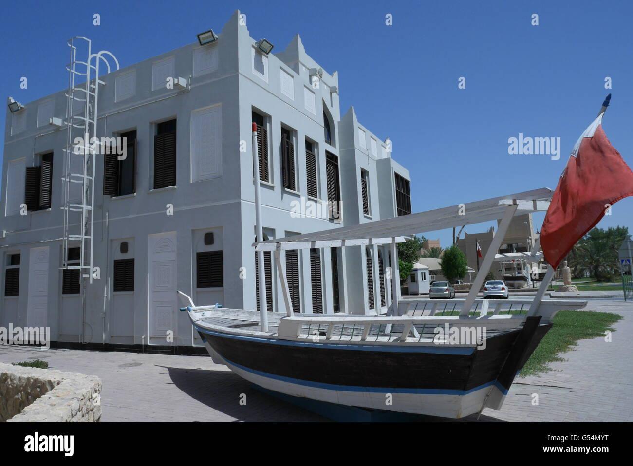Al Jasra Handicrafts Center Stock Photos Al Jasra Handicrafts