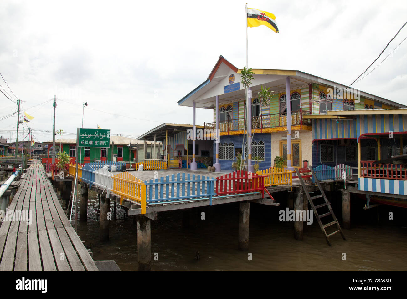 Brunei's water village called Kampong Ayer in Bandar Seri Begawan - Stock Image