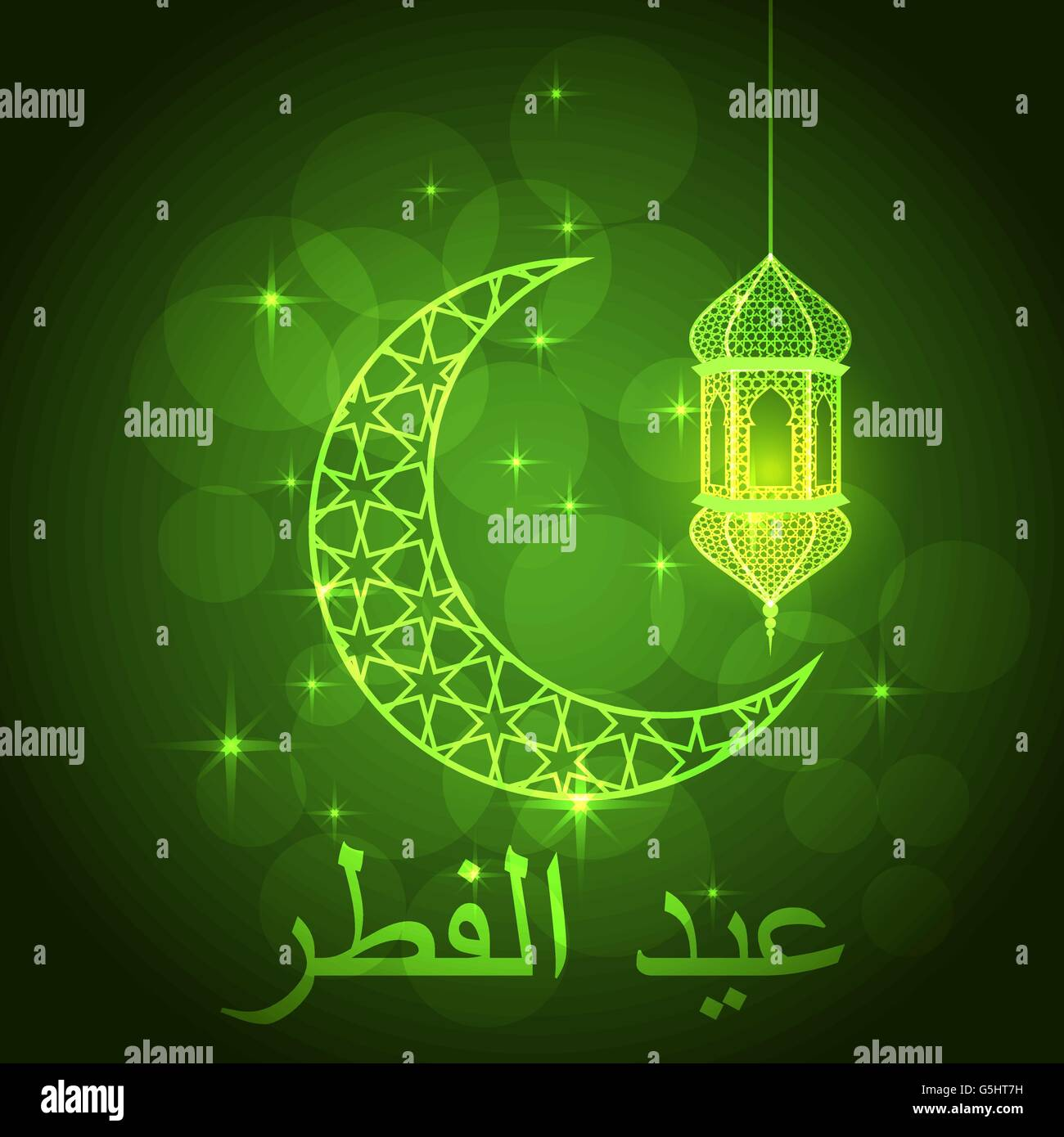 Eid al fitr greeting stock vector art illustration vector image eid al fitr greeting m4hsunfo