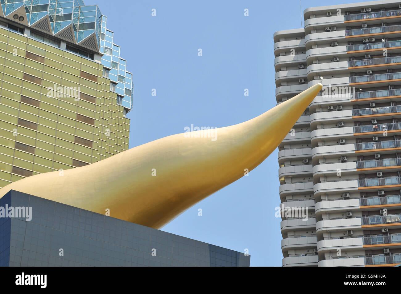 Tokyo buildings view - Stock Image