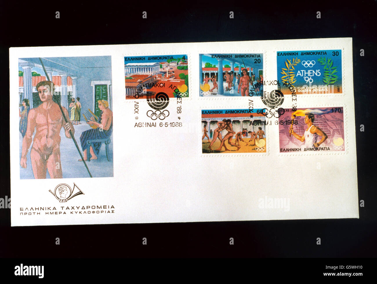 Stamps from Olympic games - Stock Image