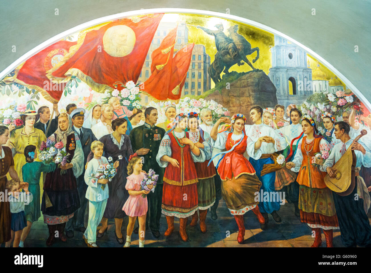 Russia, Moscow, art works in the subway stations - Stock Image