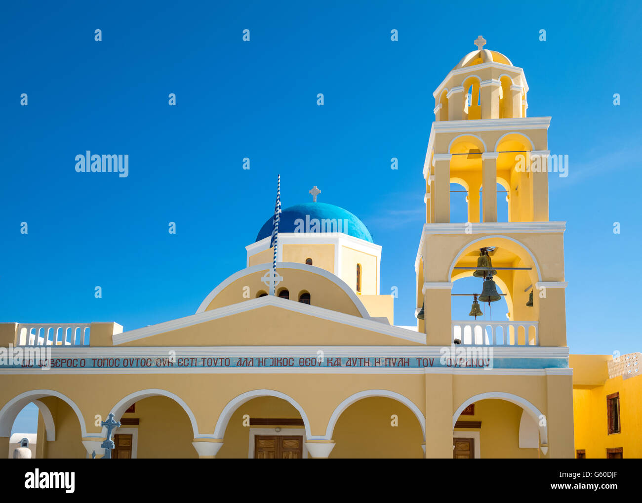 St George Greek Orthodox Church Rock Island