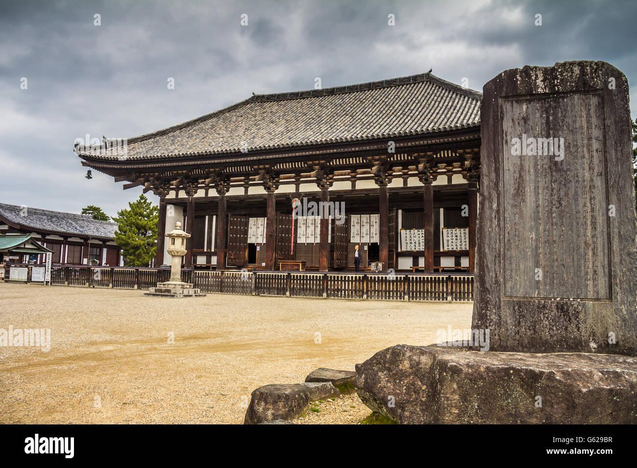 Kofukuji Temple Nara Japan - Stock Image