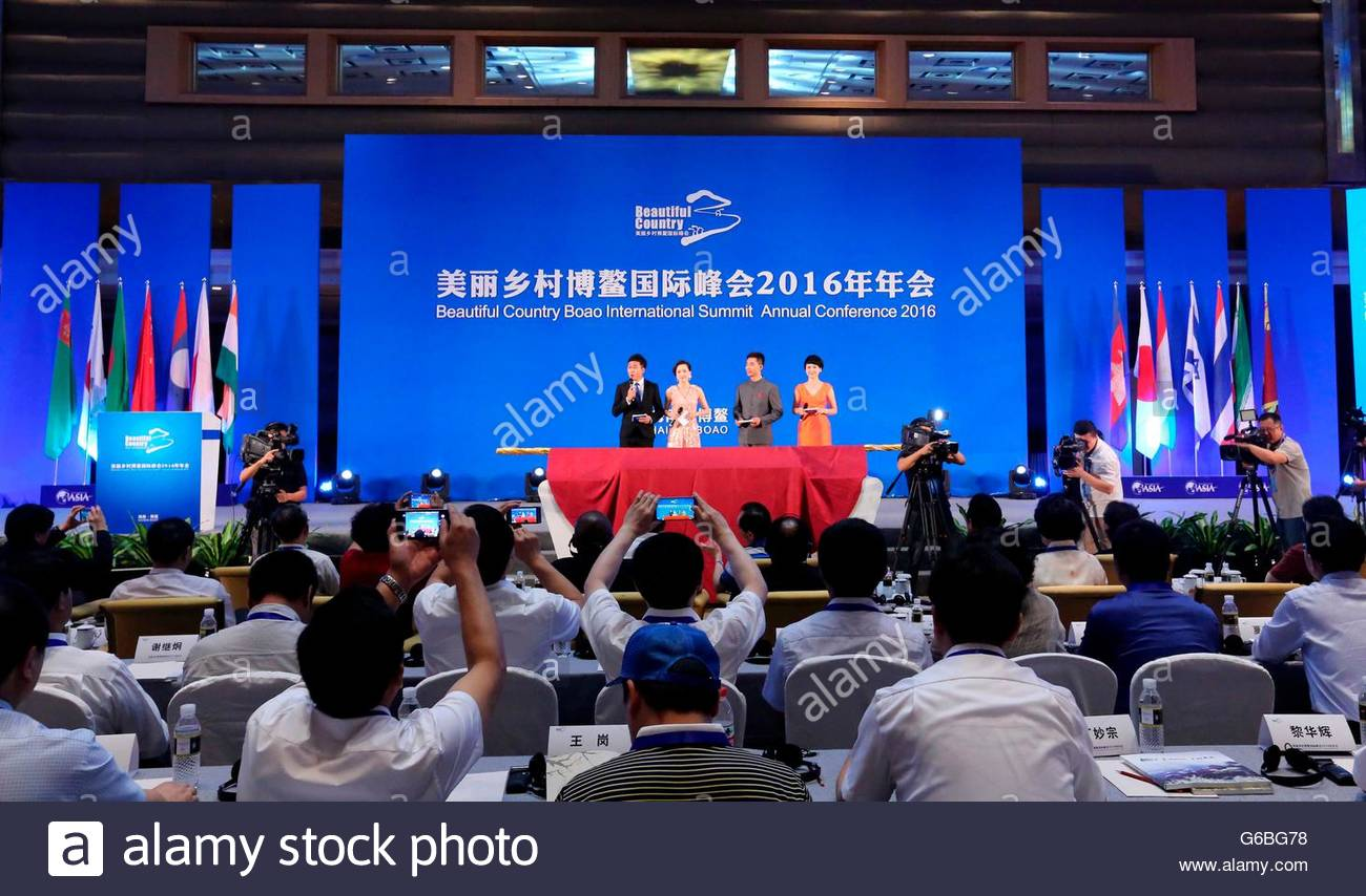 Qionghai, China. 24th June, 2016. Many delegates of the beautiful countrysides attend the Beautiful country boao - Stock Image