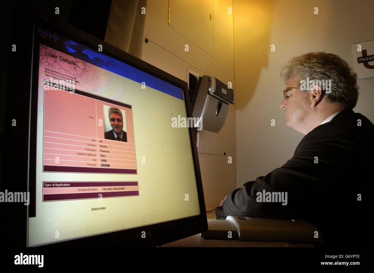 Biometric ID Cards - Stock Image