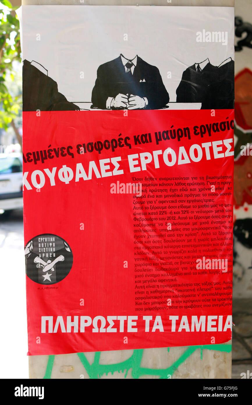 Poster gegen EU-Sparauflagen - Impressionen, Wirtschaftskrise Griechenland, 5. April 2016, Athen, Griechenland. - Stock Image