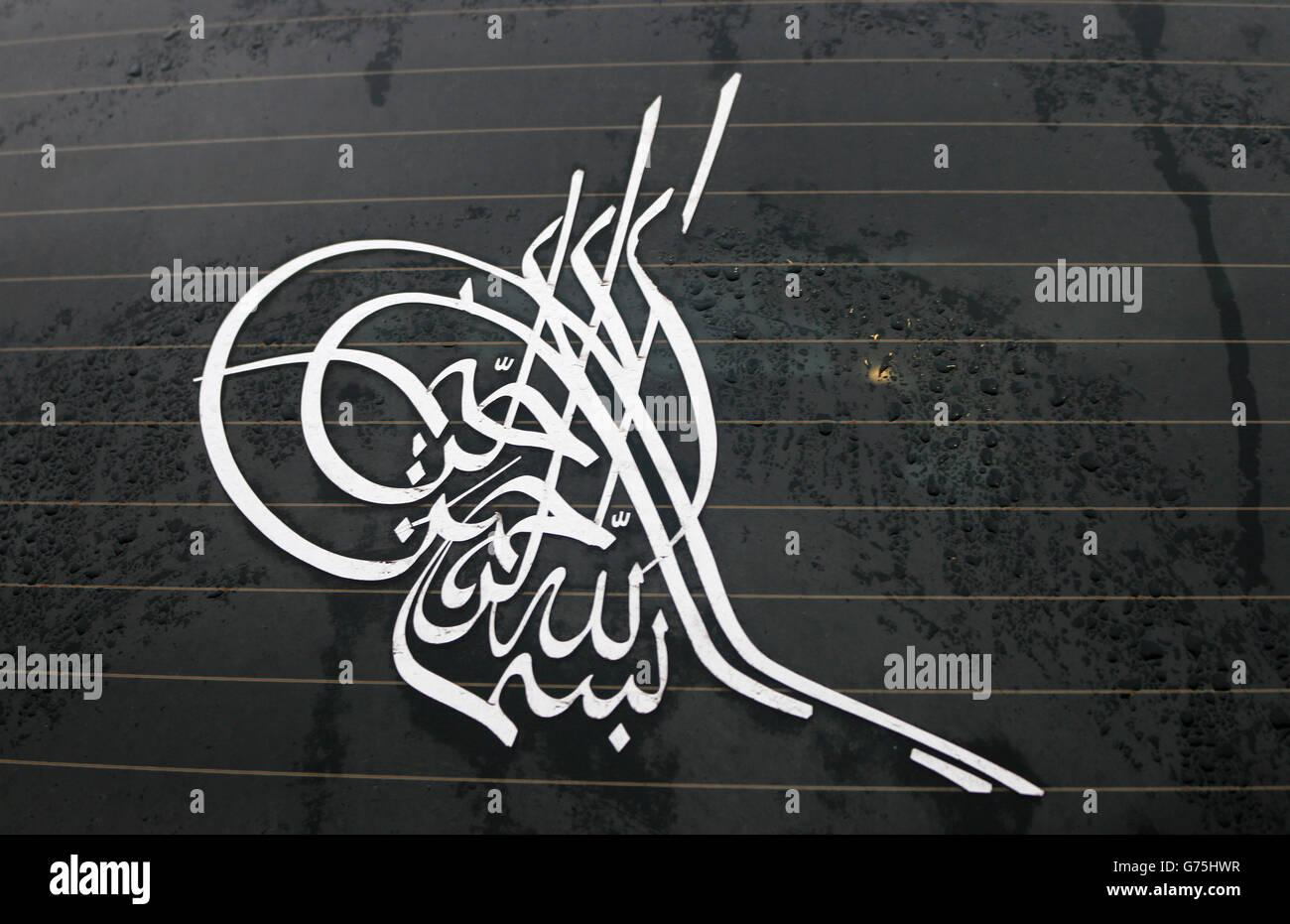 islamisches Zeichen Tugra, Berlin. - Stock Image