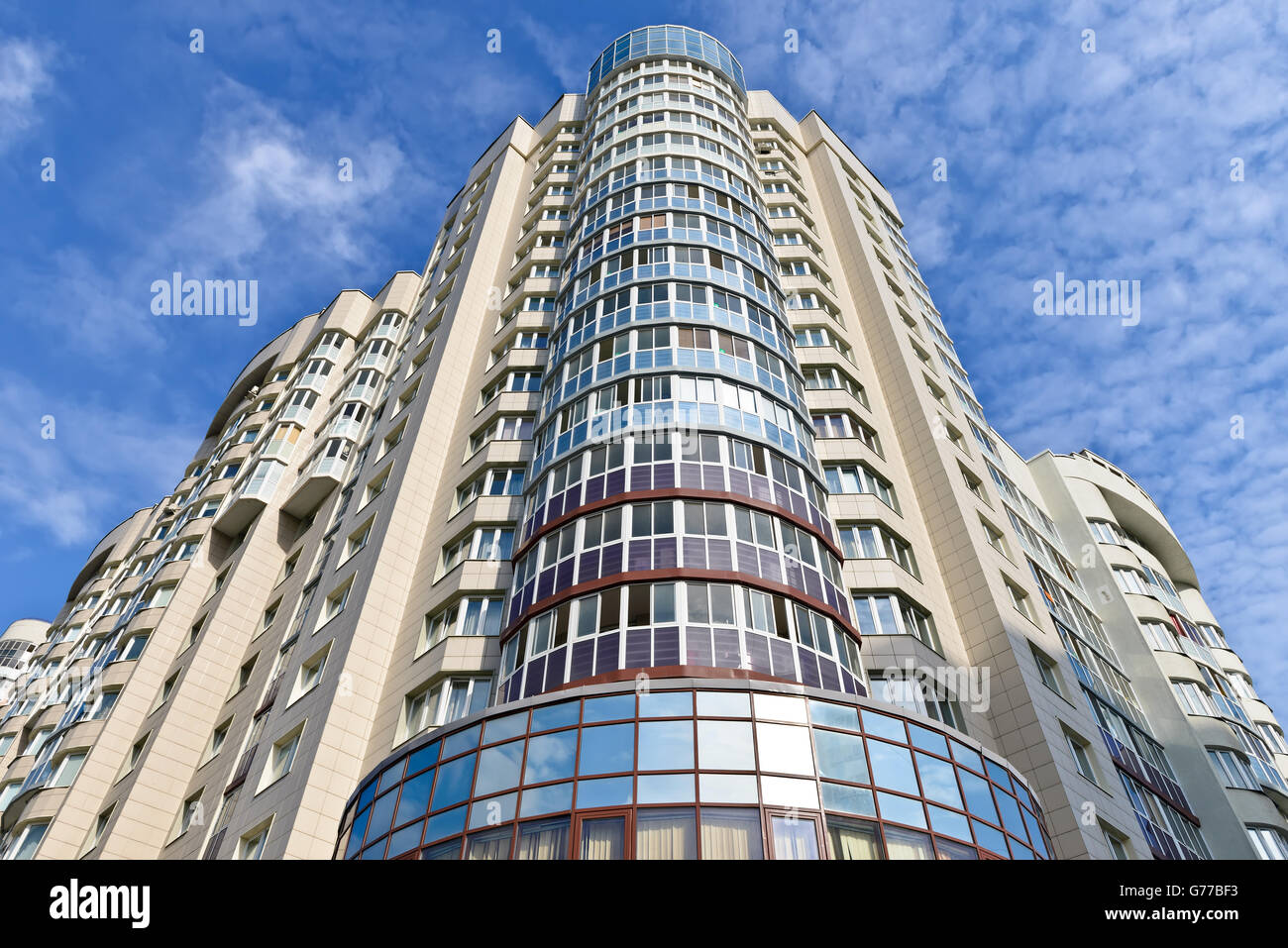 Condominium or apartment building with modern architecture in the city downtown - Stock Image