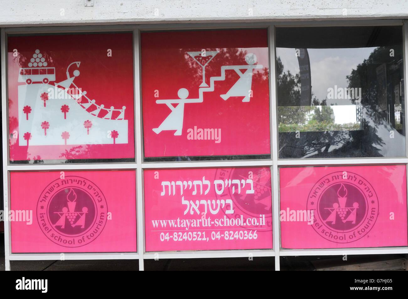 Israeli tourism school - Stock Image