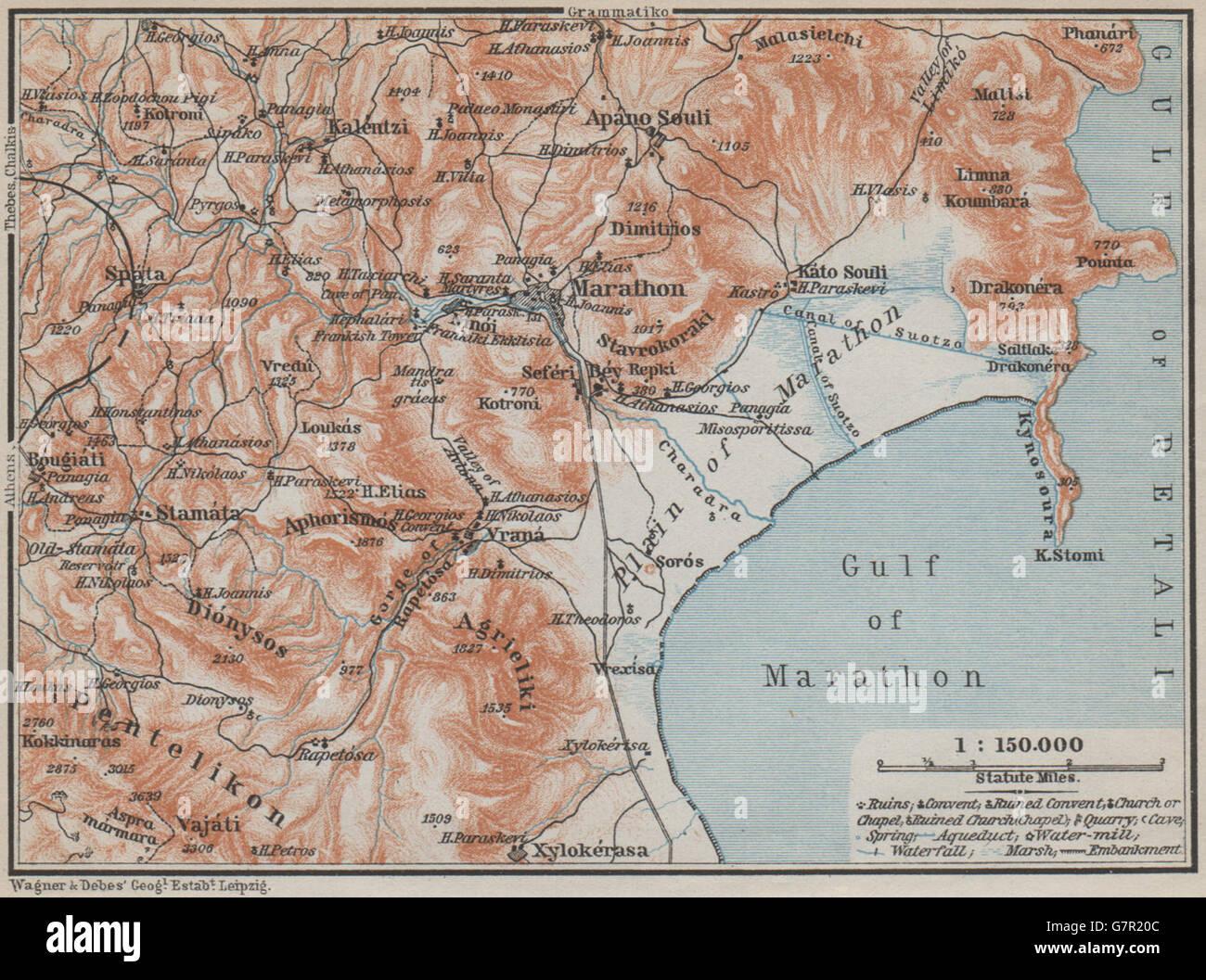 Marathon Environs Marathonas Schinias Ano Souli Topo Map Greece