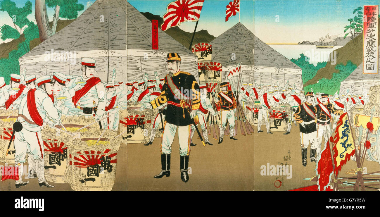 Watanabe Nobukazu - Triumphal Return of Victorious Japanese Imperial Army from Asan - Stock Image