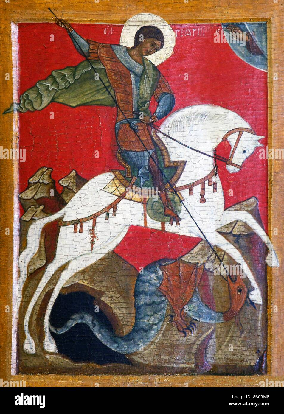 St George and the Dragon, 15th Century, Novgorod, State Russian Museum, Saint Petersburg, Russia - Stock Image